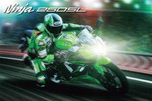 Ninja250SLのブログ